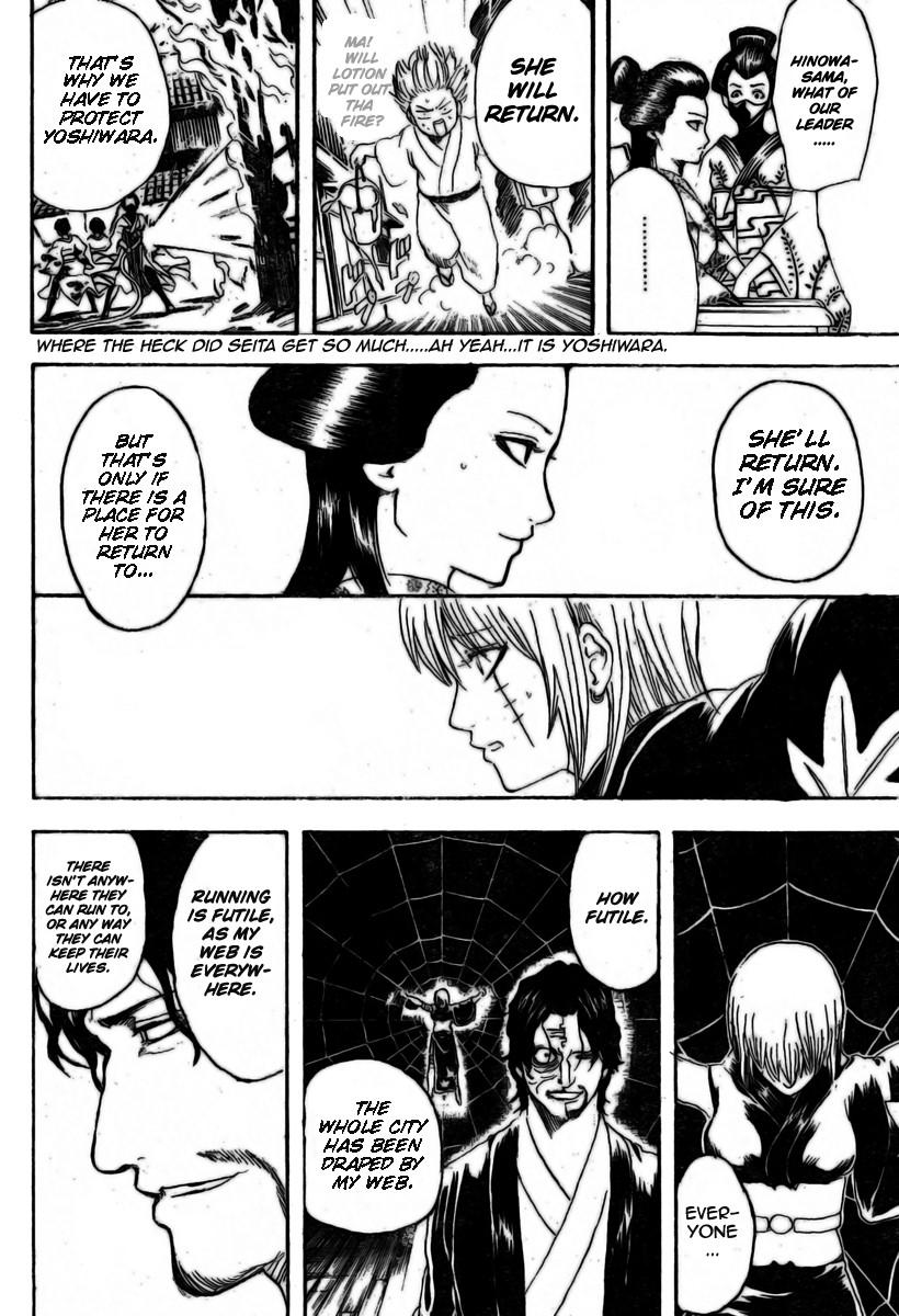 Gintama Chapter, 258 image 007
