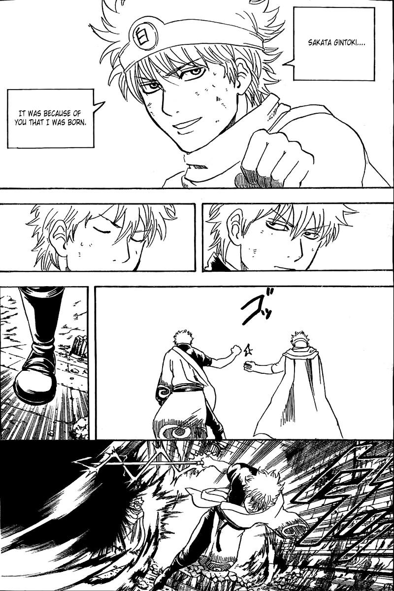 Gintama Chapter, 251 image 008