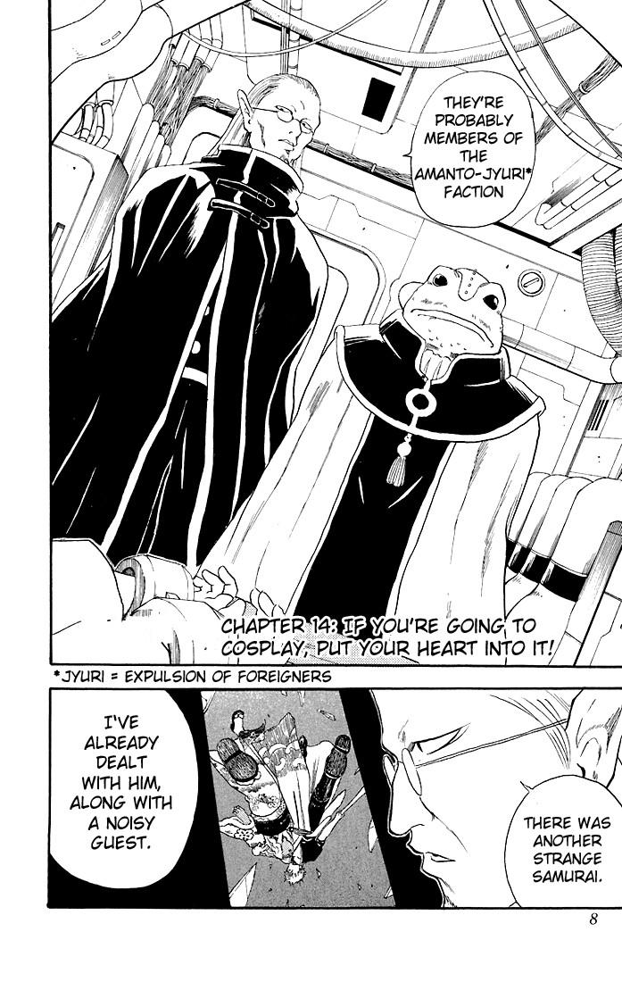 Gintama Chapter, 14 image 004