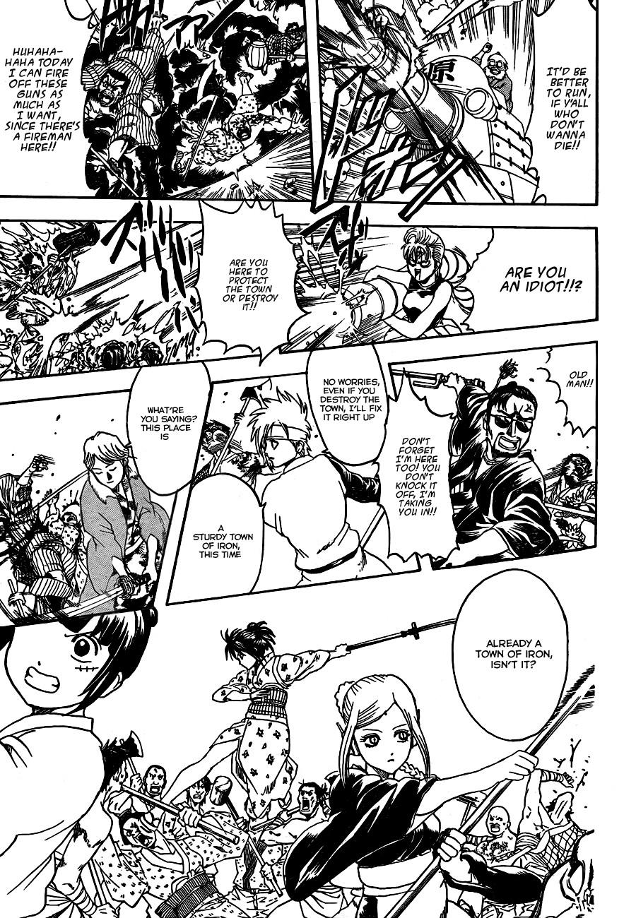 Gintama Chapter, 304 image 005