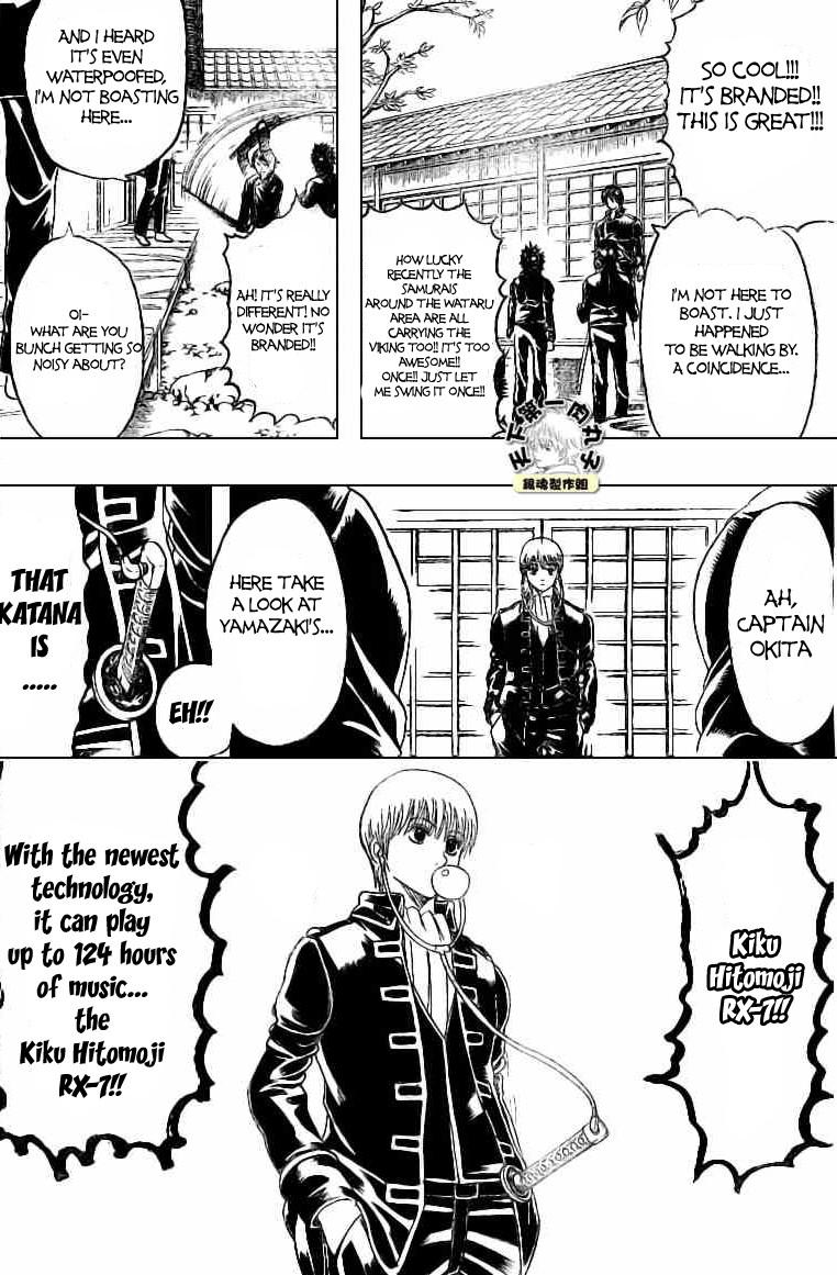 Gintama Chapter, 158 image 003