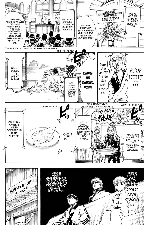 Gintama Chapter, 343 image 012