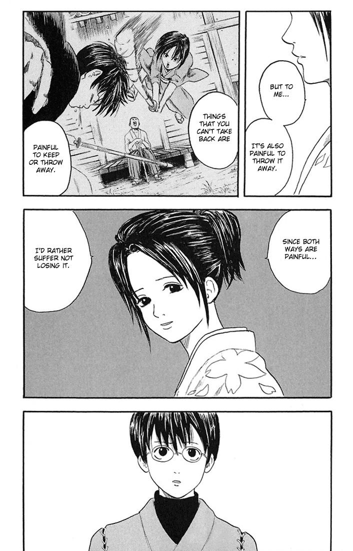 Gintama Chapter, 1 image 033