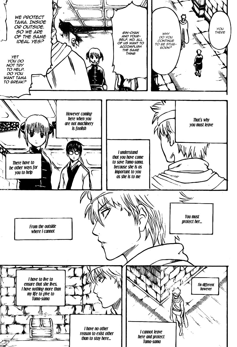 Gintama Chapter, 249 image 014