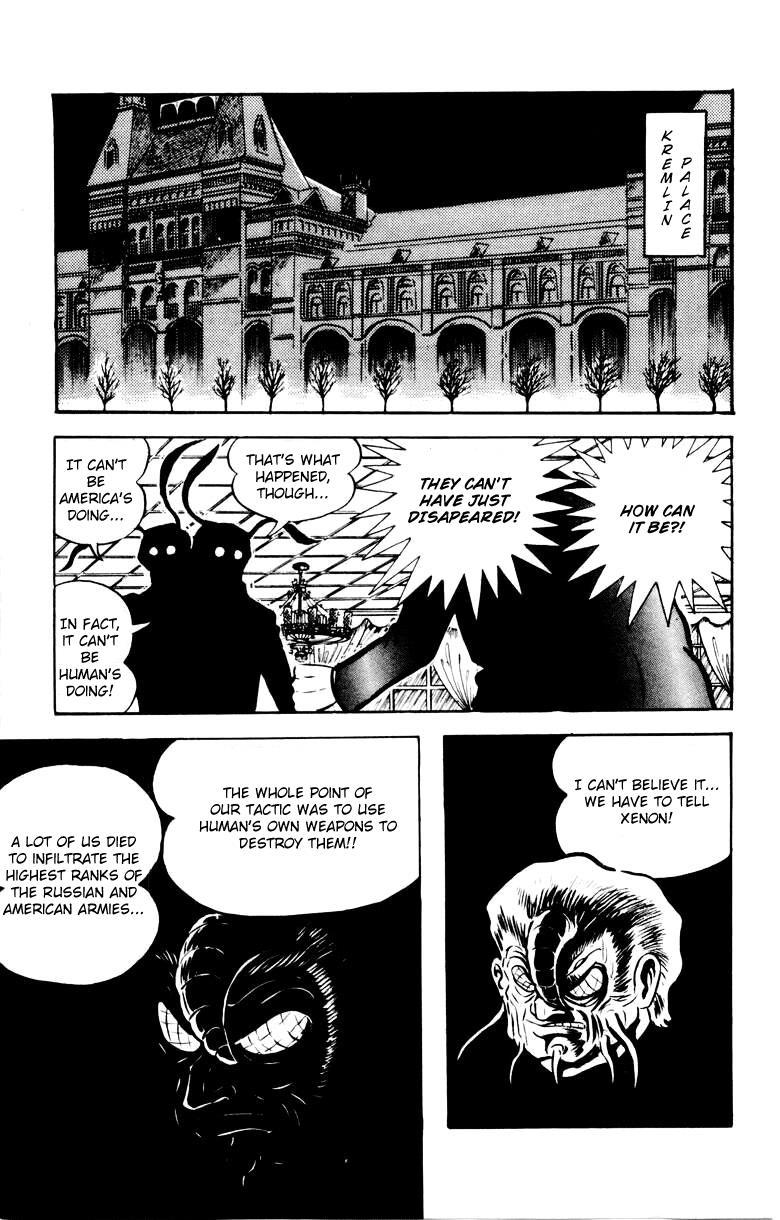 Devilman, Chapter 4 image 066