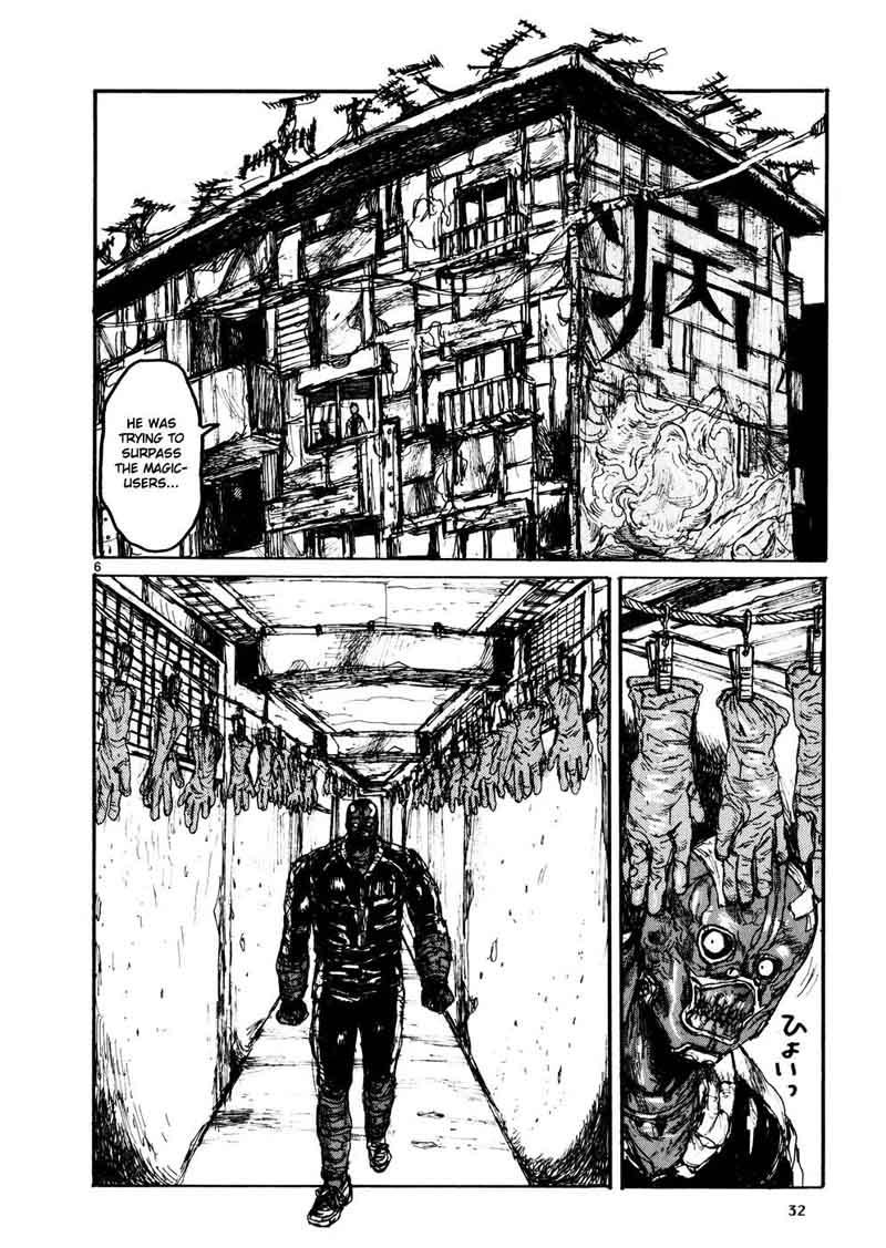 Dorohedoro, Chapter 103 image 006