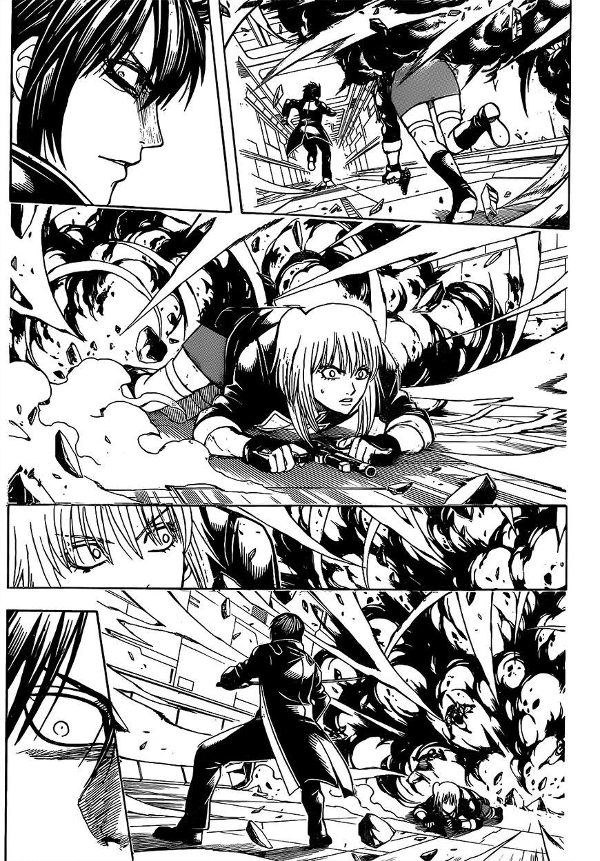 Gintama Chapter, 640 image 003