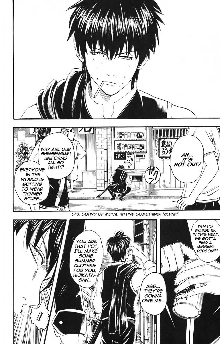 Gintama Chapter, 23 image 008