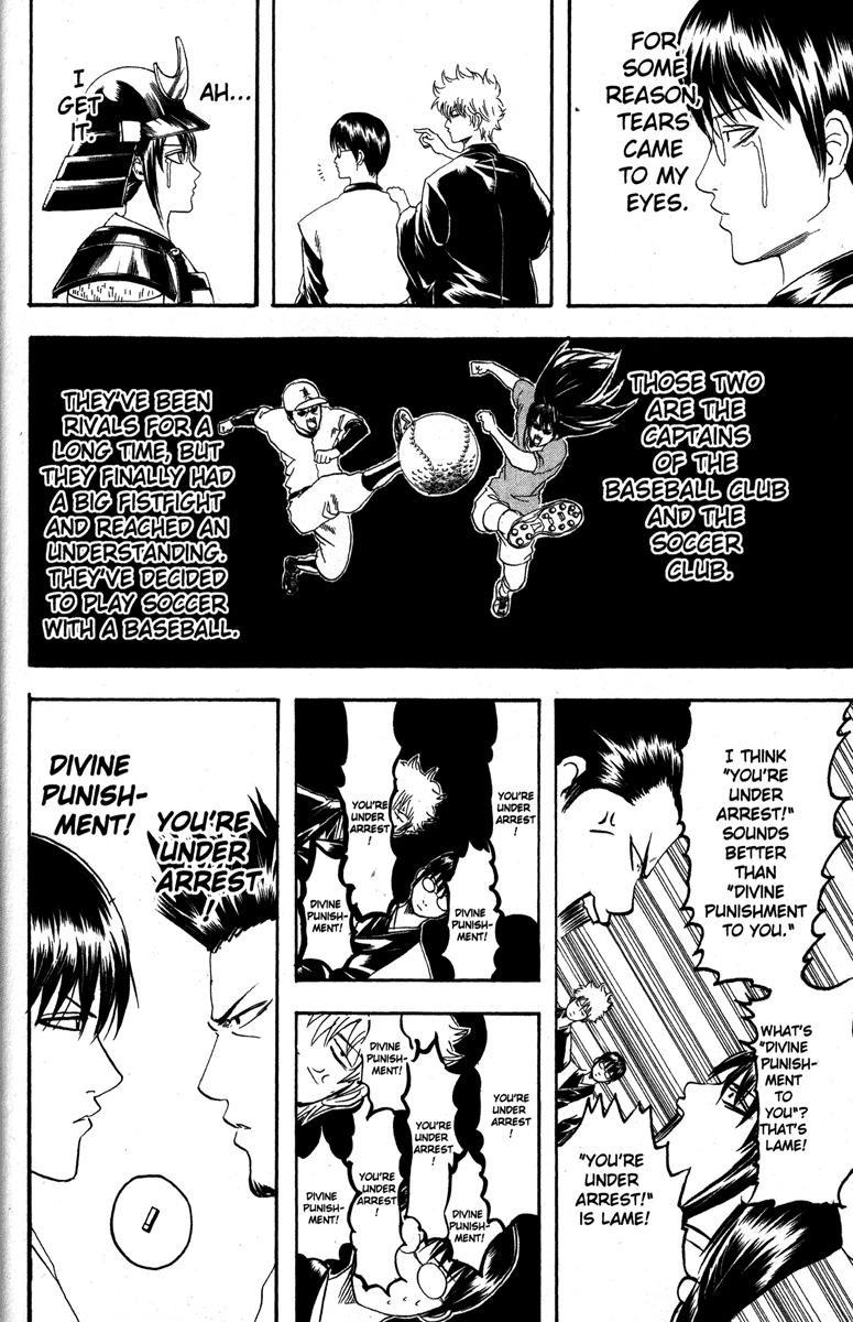 Gintama Chapter, 139 image 014