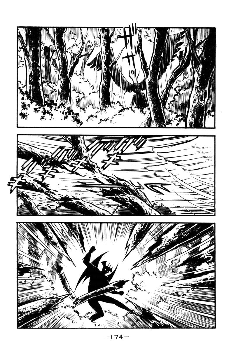 Devilman, Chapter 2 image 170