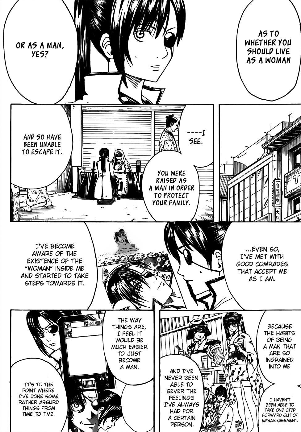 Gintama Chapter, 437 image 005