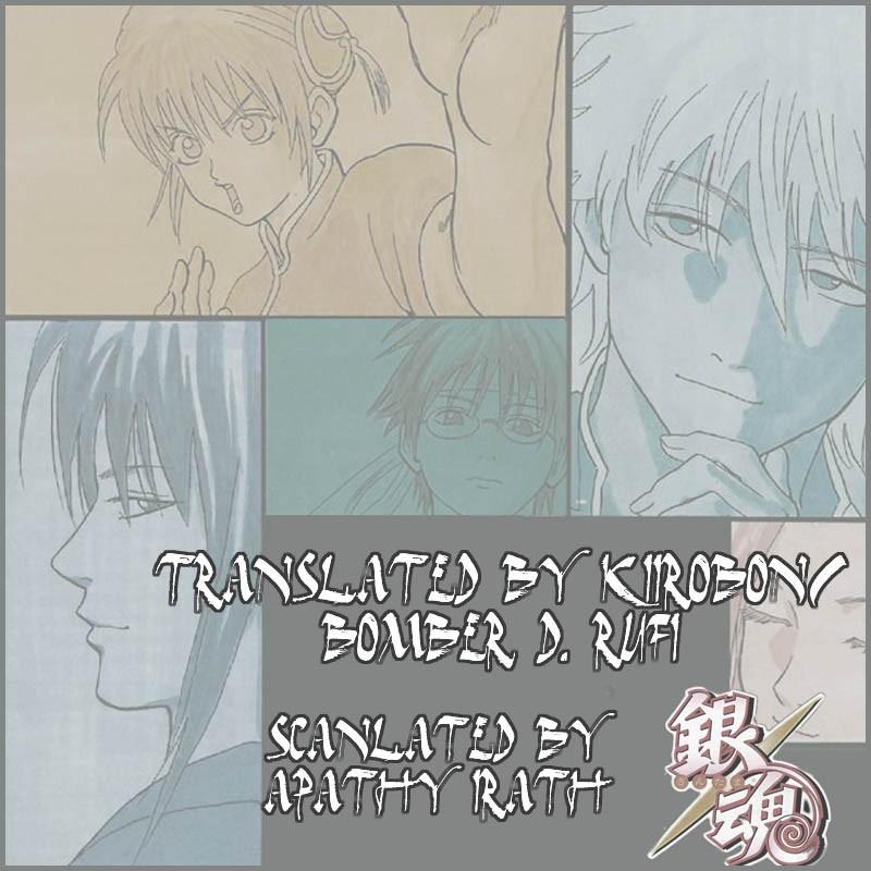 Gintama Chapter, 224 image 020