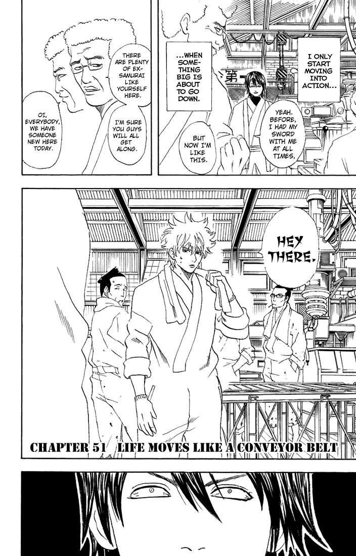Gintama Chapter, 51 image 003