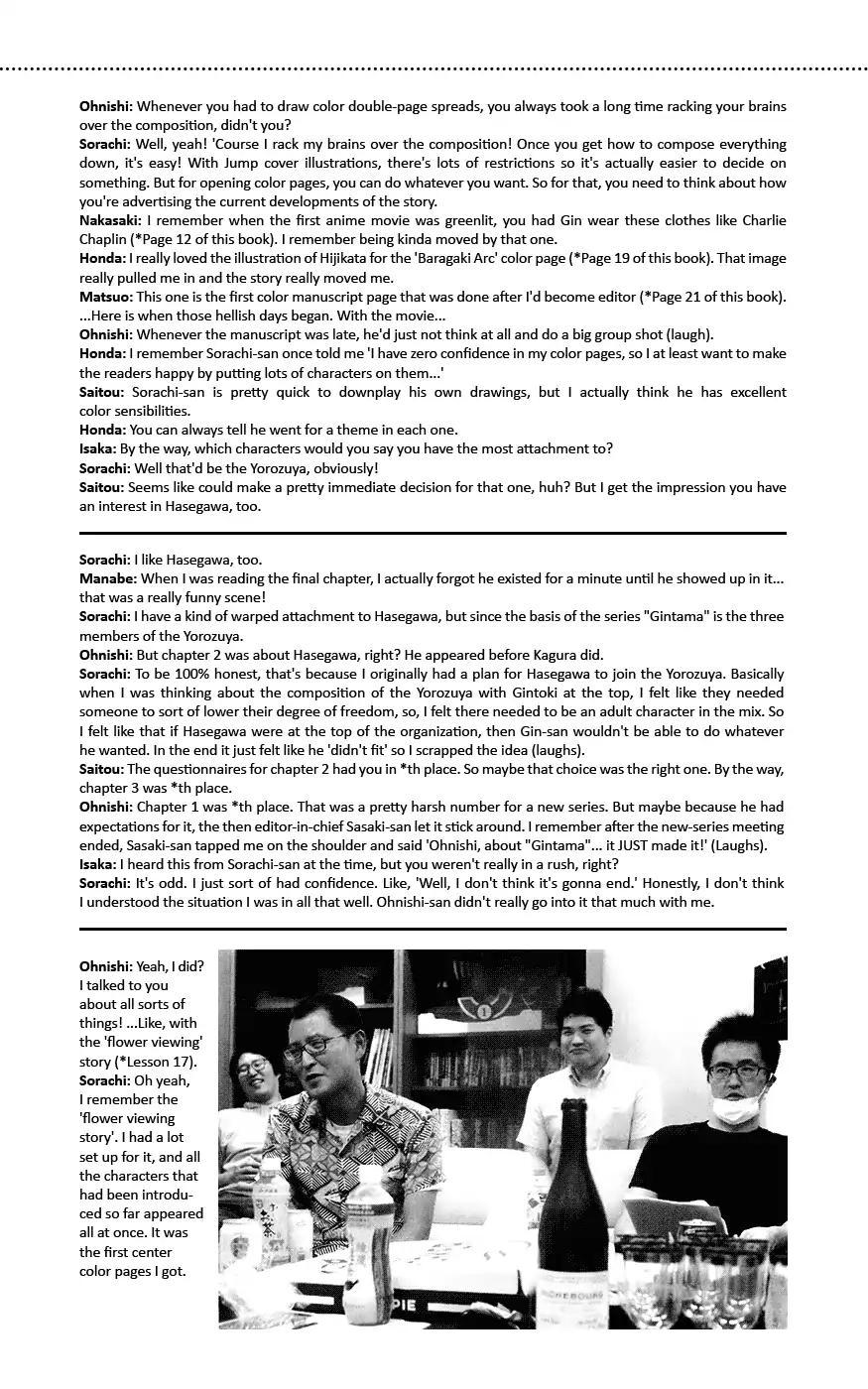 Gintama Chapter, 704.1 image 024