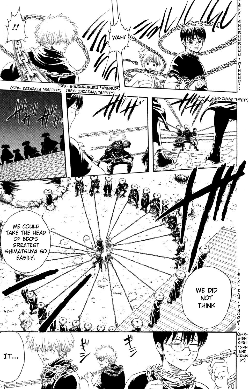 Gintama Chapter, 321 image 003
