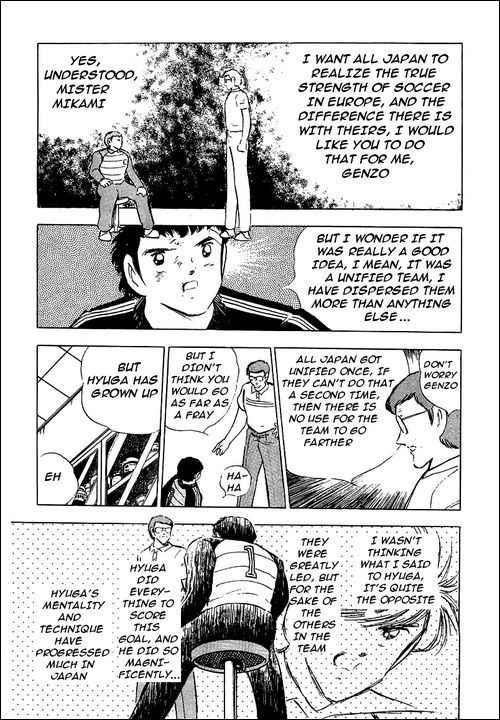 Captain Tsubasa, Chapter 88 image 034
