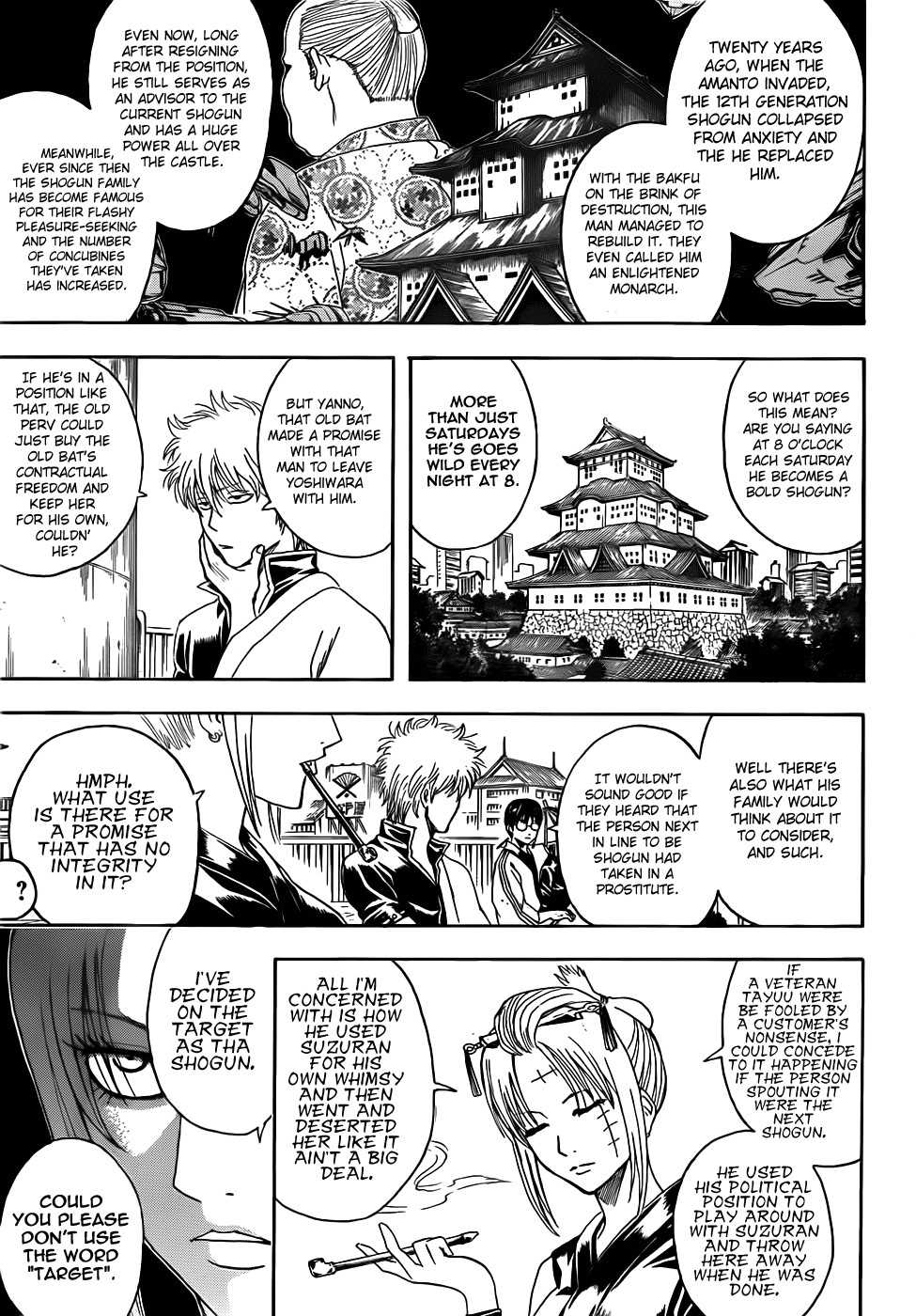 Gintama Chapter, 387 image 003