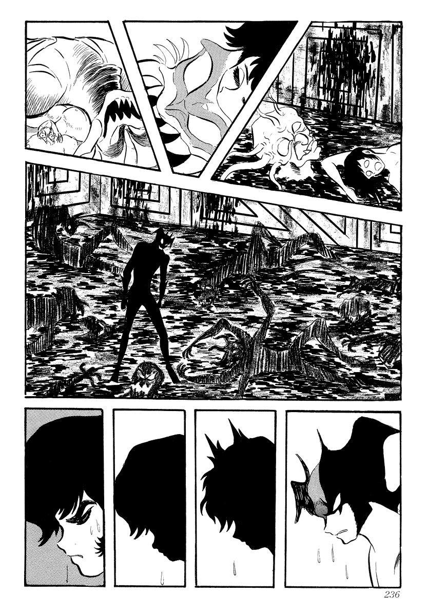 Devilman, Chapter 1 image 229