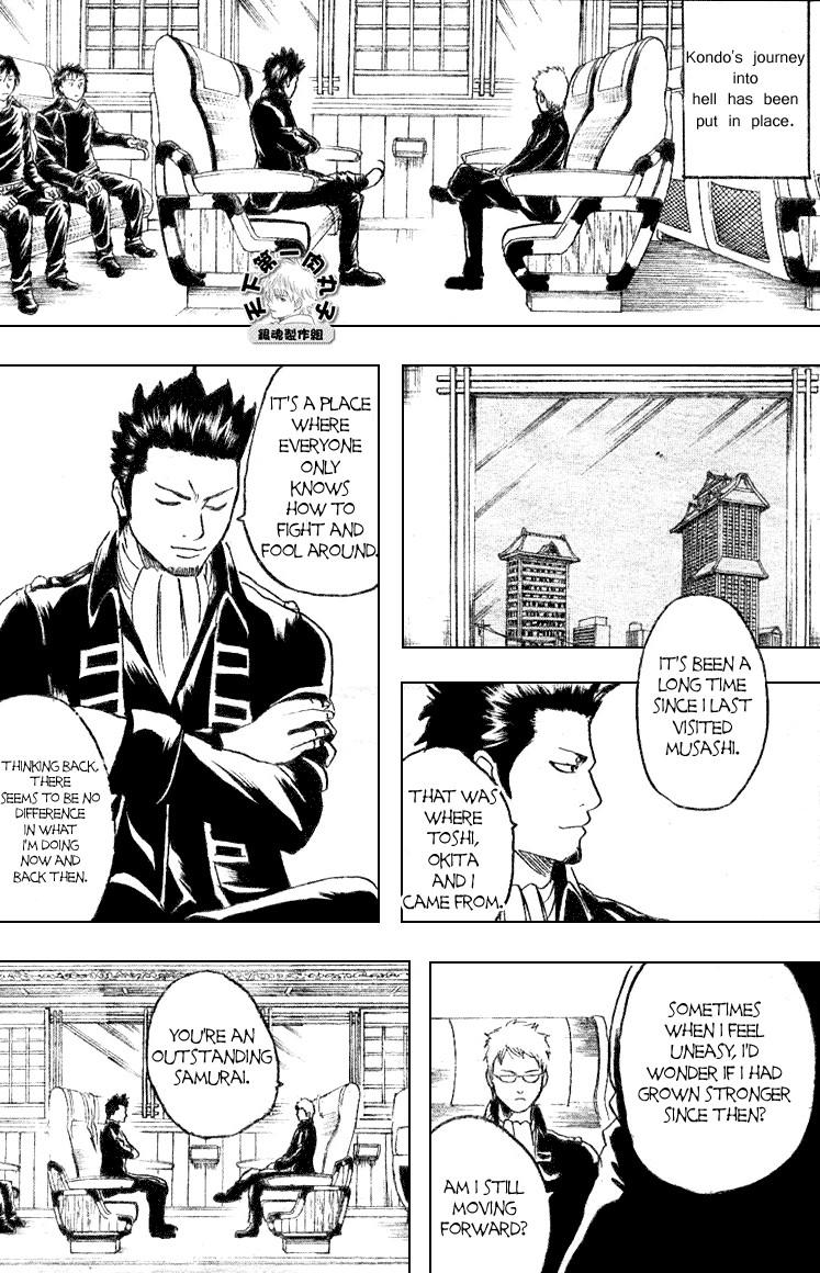 Gintama Chapter, 161 image 015