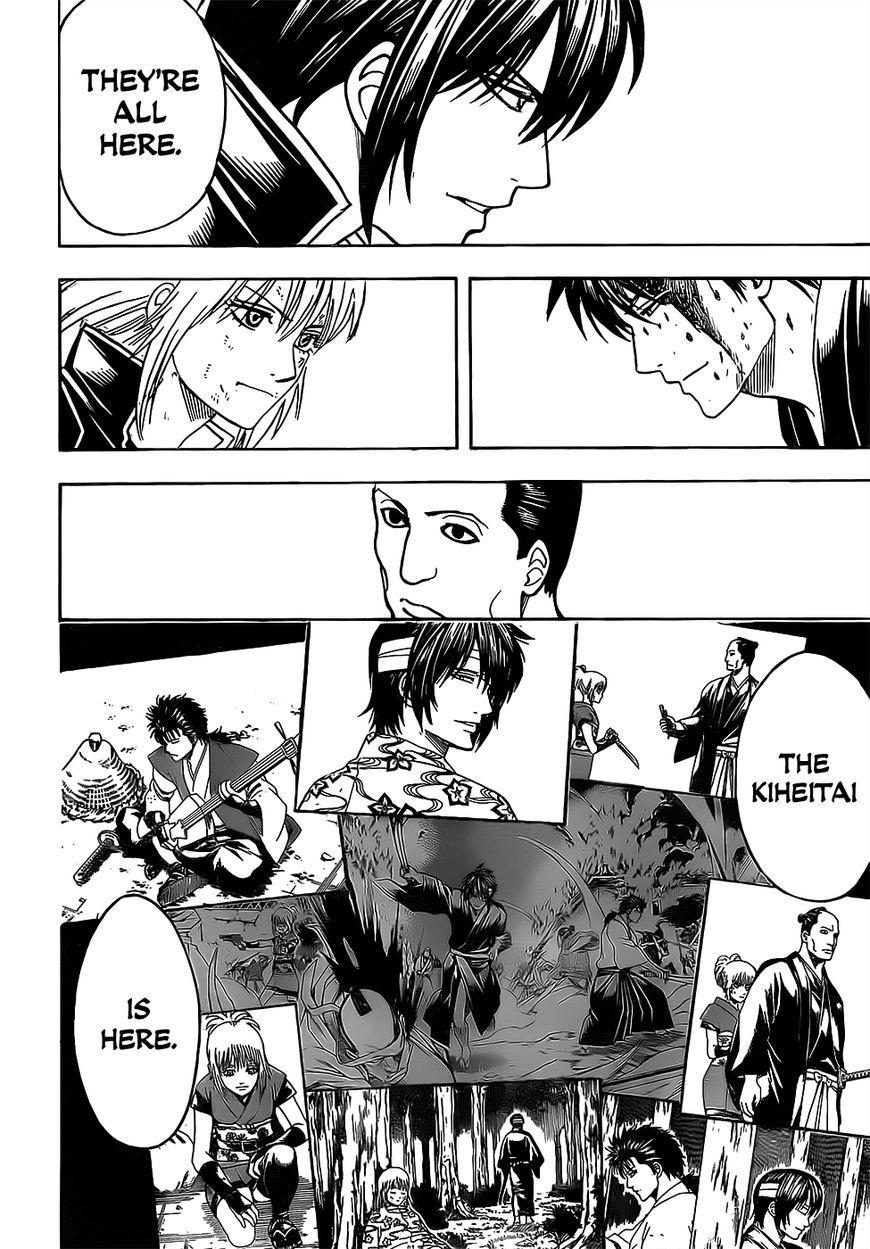 Gintama Chapter, 640 image 014