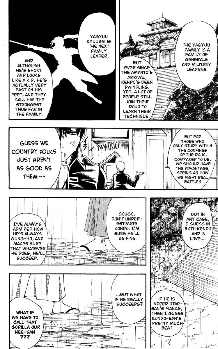 Gintama Chapter, 111 image 016