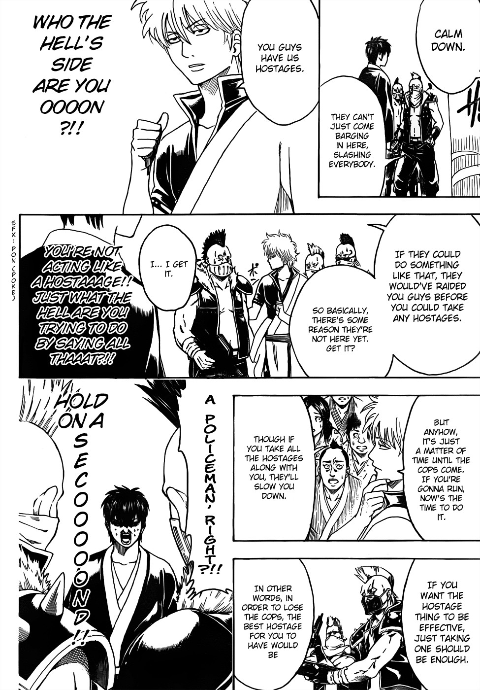 Gintama Chapter, 451 image 008