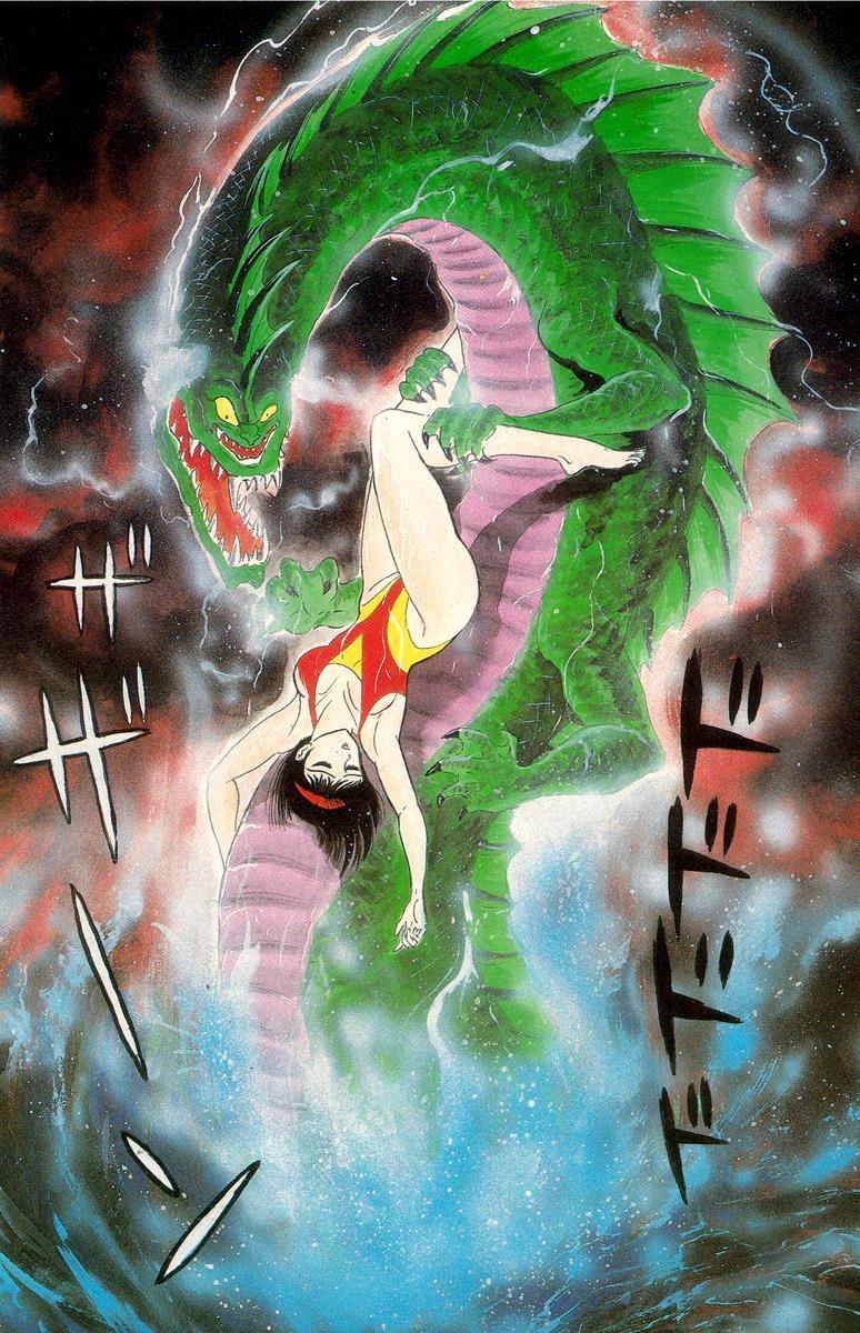 Devilman, Chapter 5.5 image 007