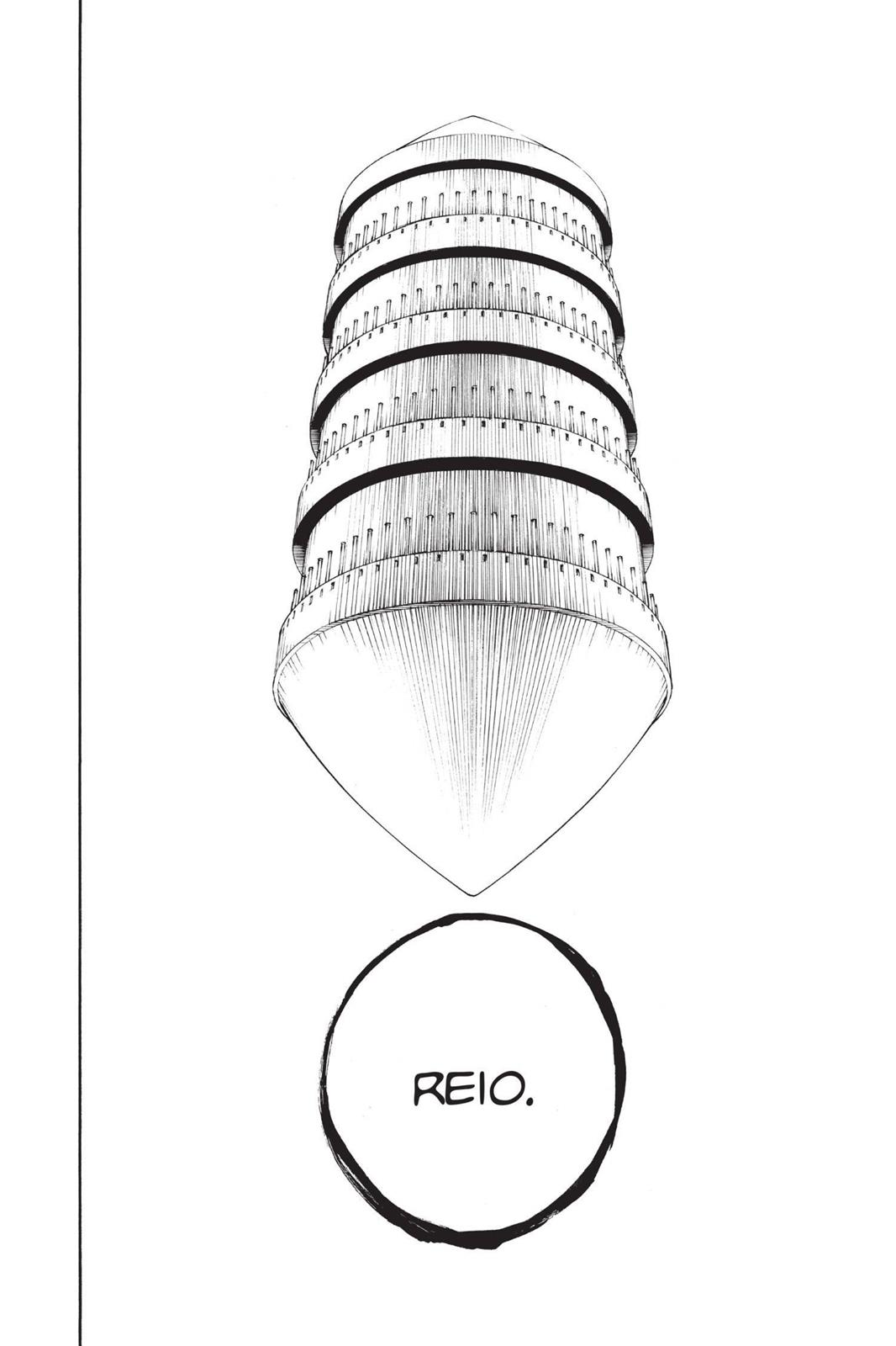 Bleach, Chapter 611 image 004