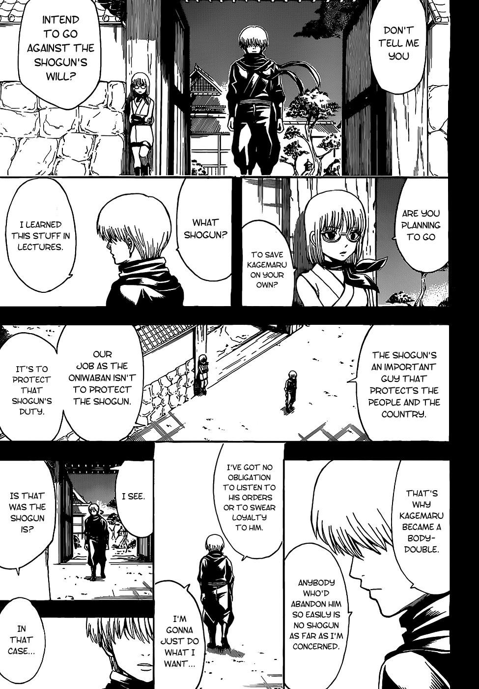 Gintama Chapter, 509 image 011