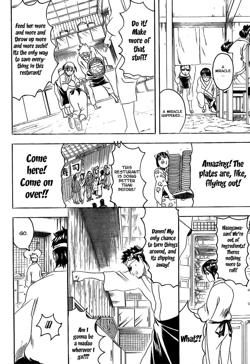 Gintama Chapter, 187 image 014