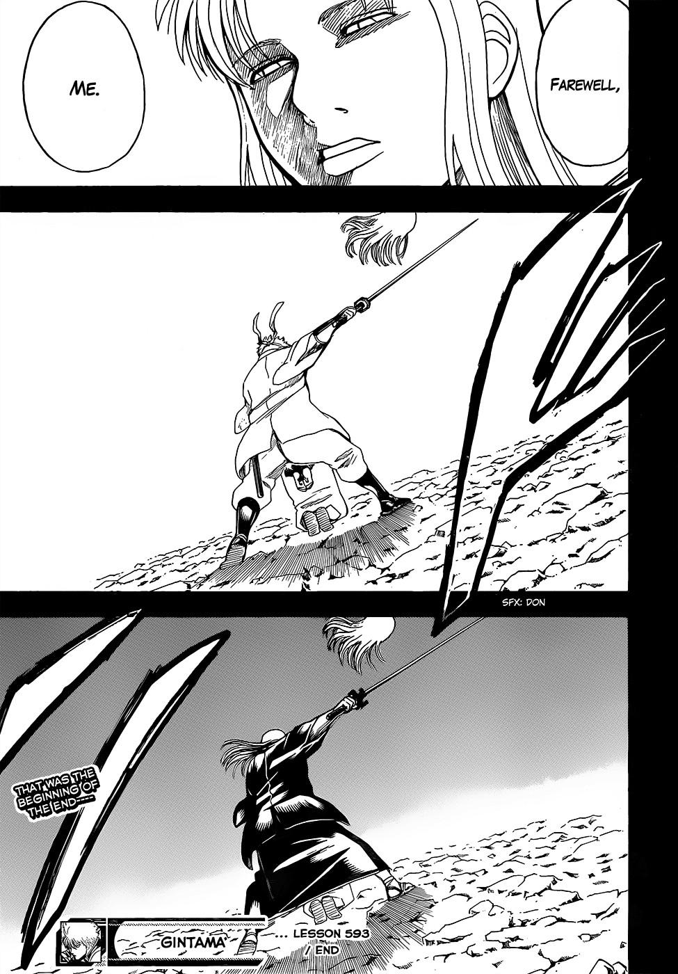 Gintama Chapter, 593 image 019