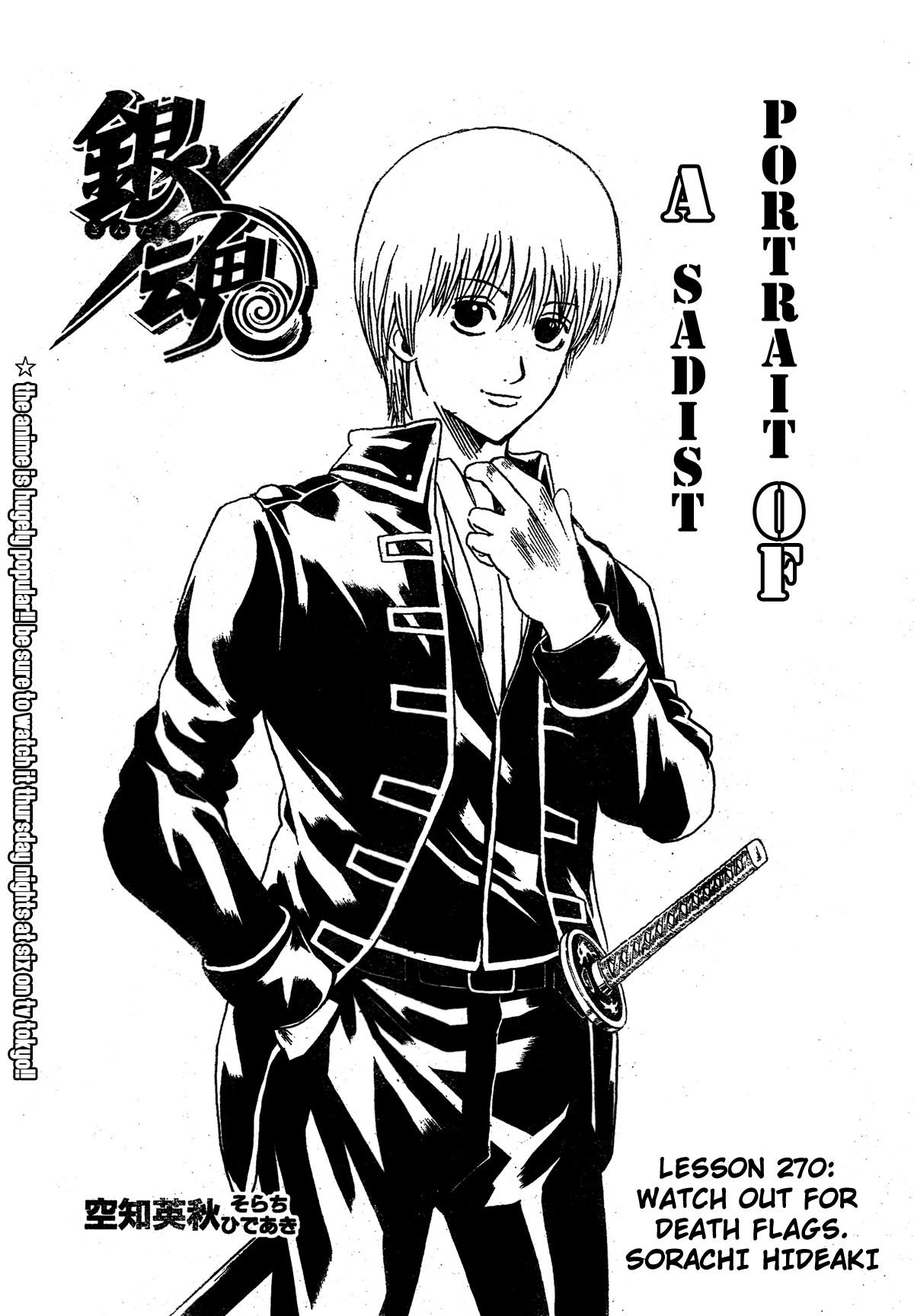 Gintama Chapter, 270 image 004