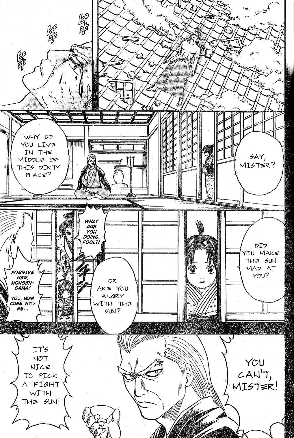 Gintama Chapter, 226 image 014