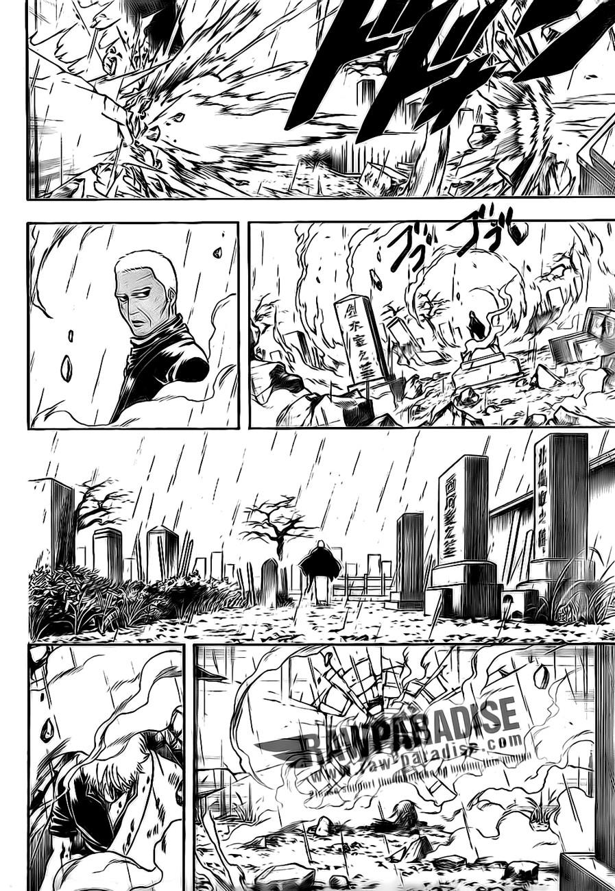 Gintama Chapter, 300 image 016