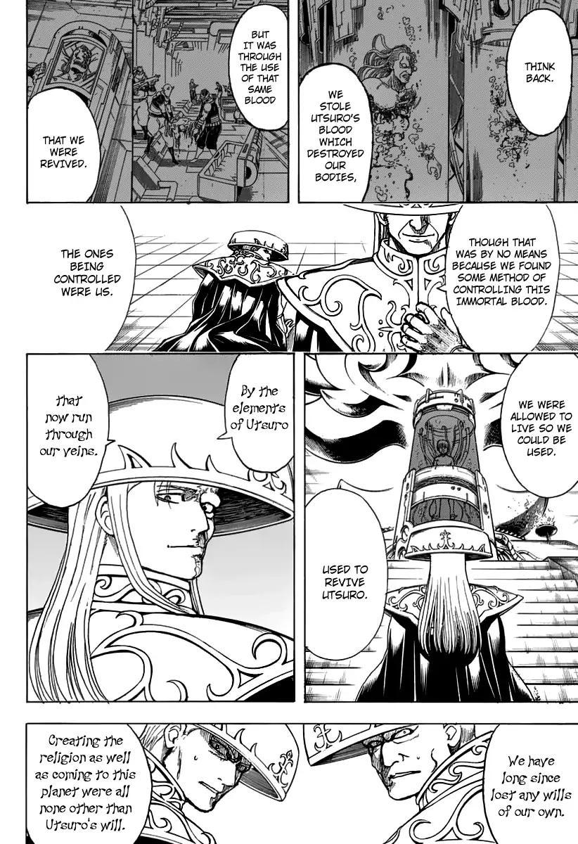 Gintama Chapter, 699 image 038