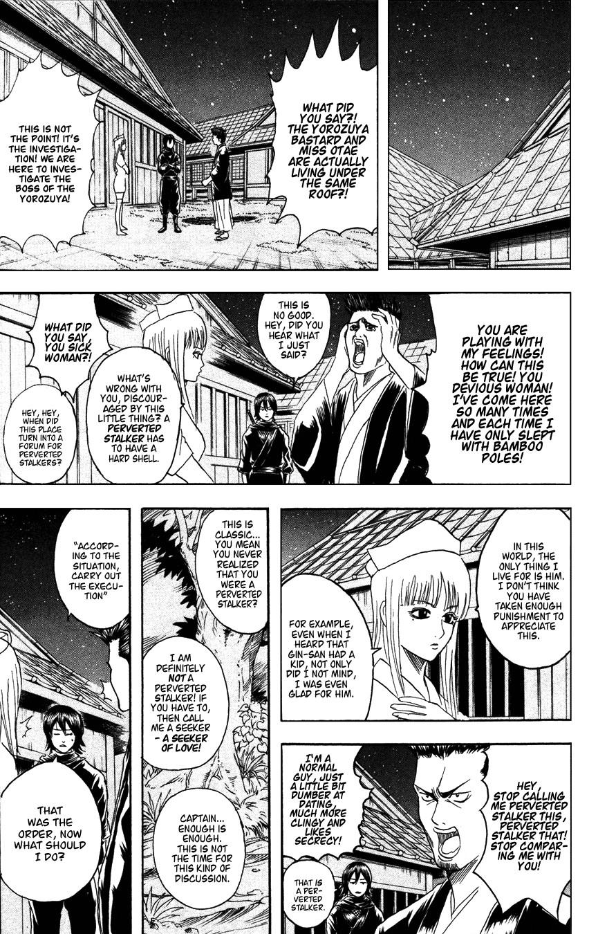 Gintama Chapter, 98 image 012