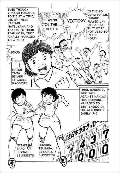 Captain Tsubasa, Chapter 26 image 085