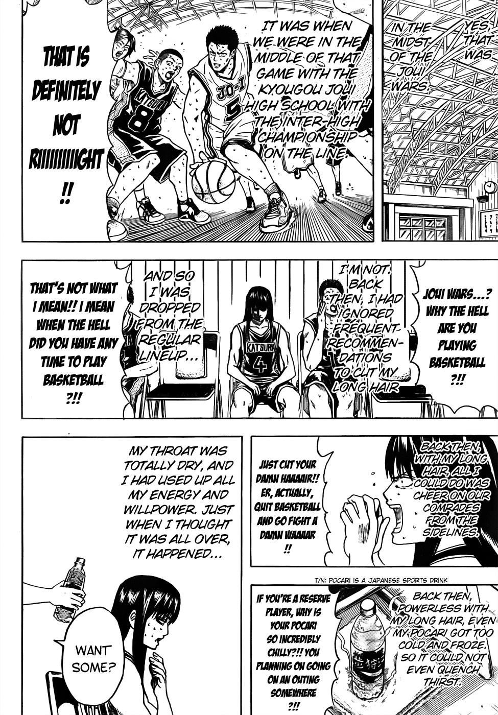 Gintama Chapter, 452 image 010
