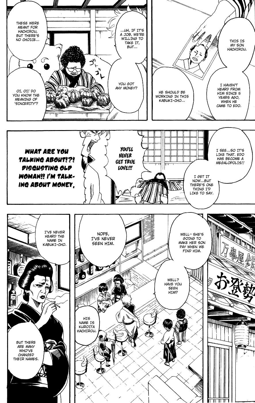 Gintama Chapter, 104 image 006