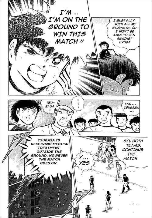 Captain Tsubasa, Chapter 78 image 088