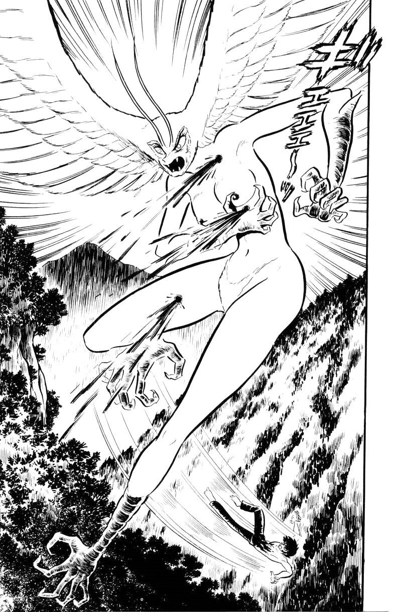 Devilman, Chapter 2 image 157