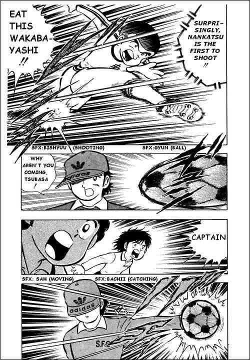 Captain Tsubasa, Chapter 5 image 012