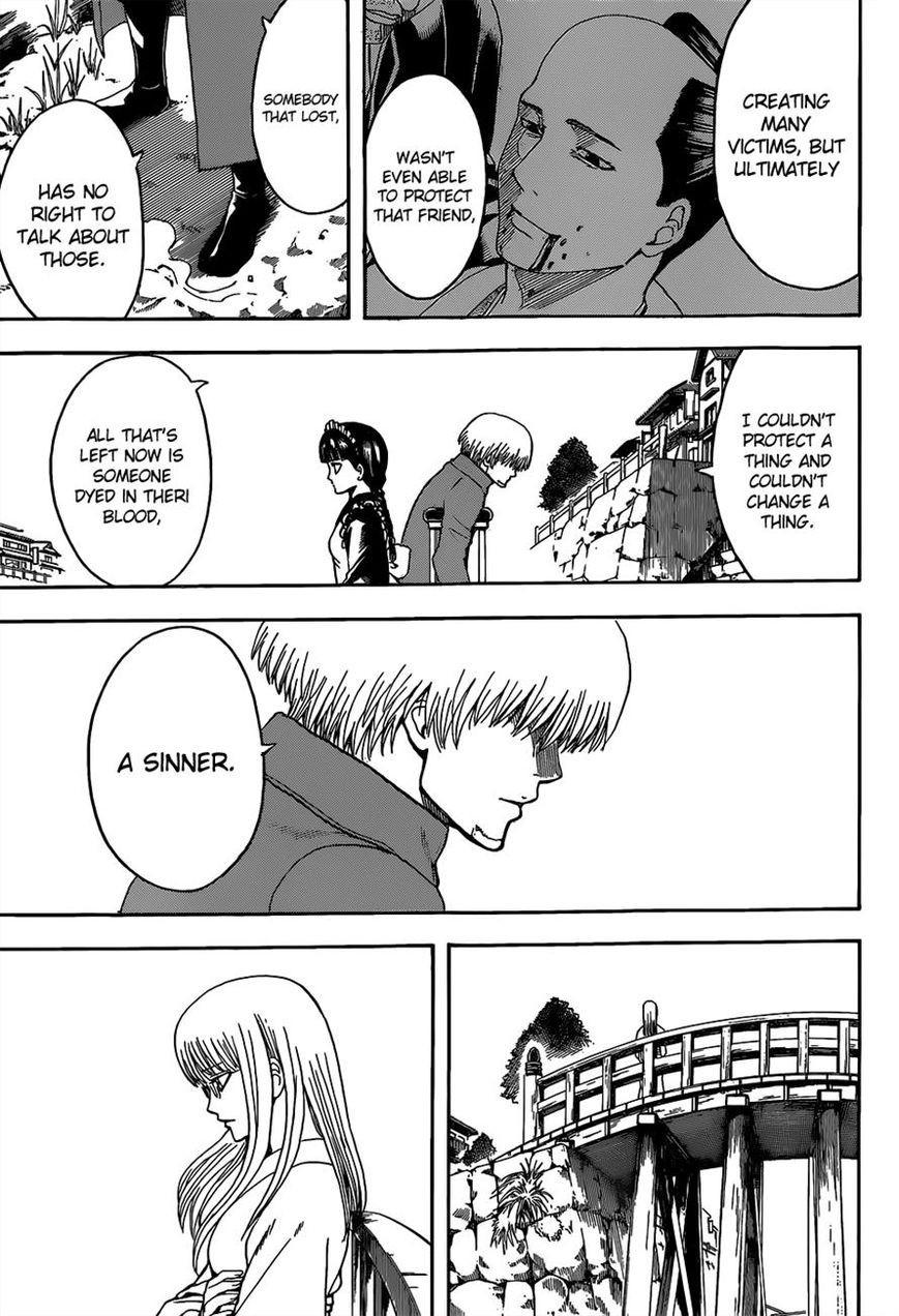 Gintama Chapter, 525 image 010