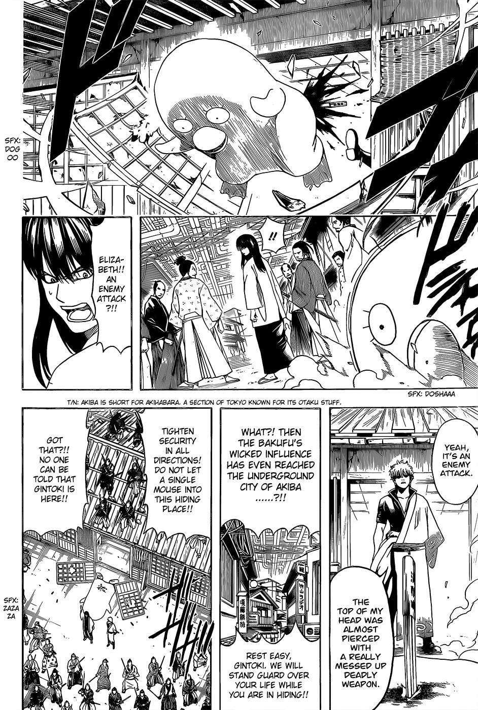 Gintama Chapter, 552 image 010