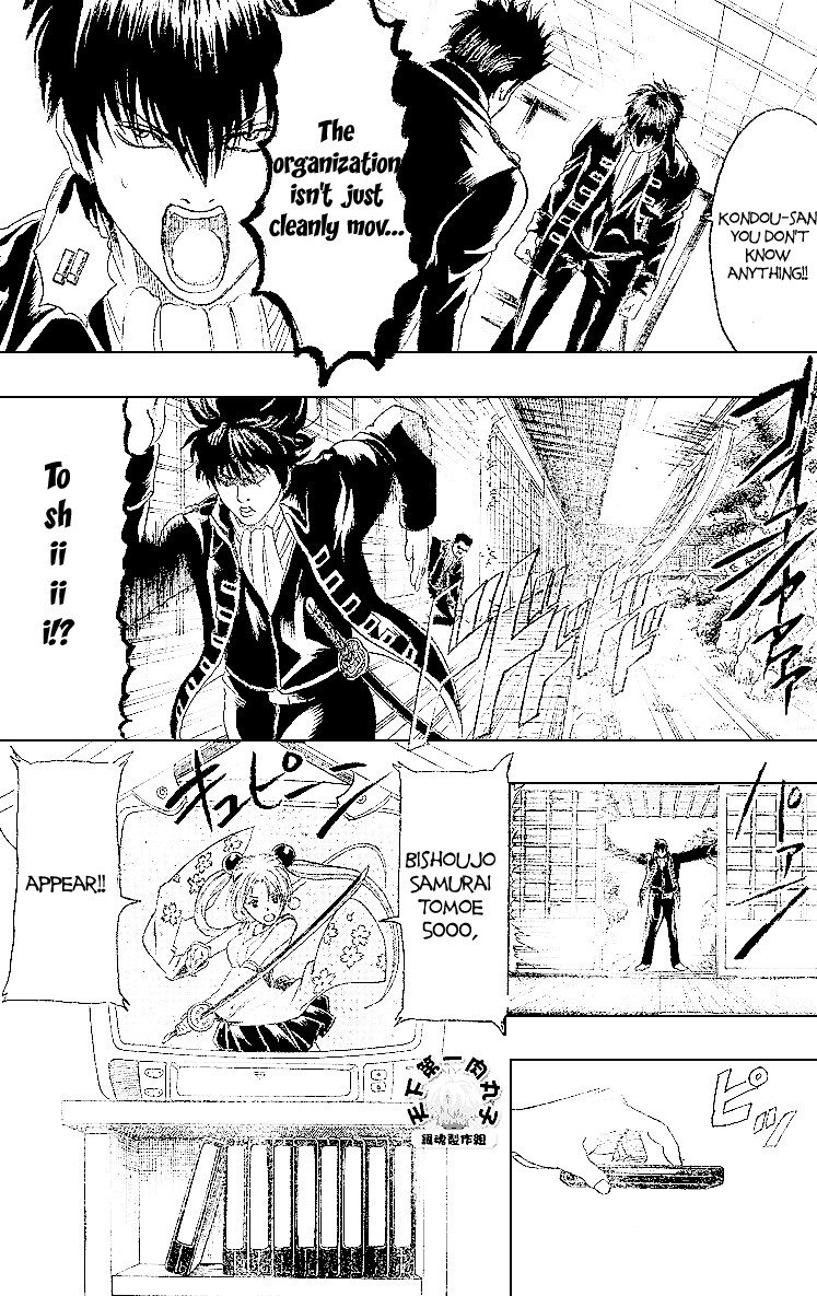 Gintama Chapter, 159 image 008