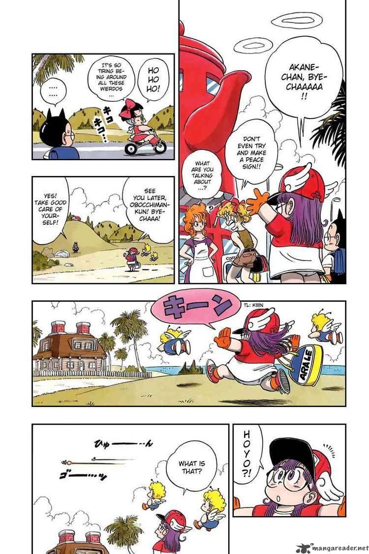 Dragon Ball, Chapter 81 image 005