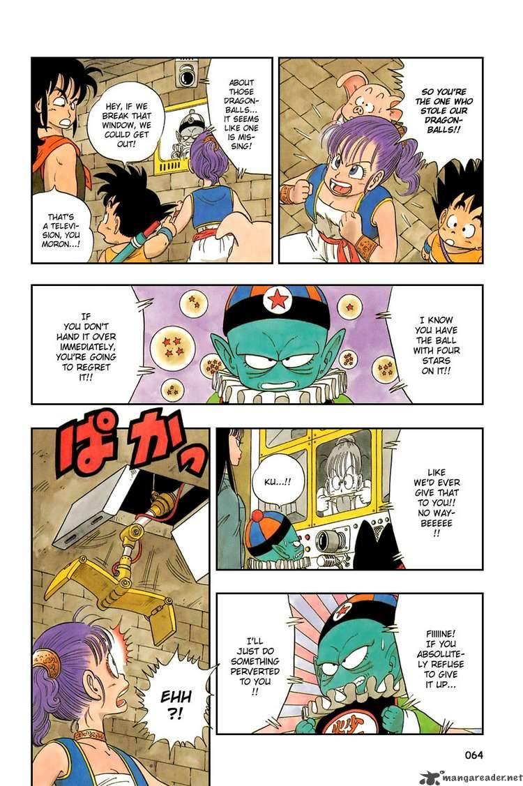 Dragon Ball, Chapter 19 image 005