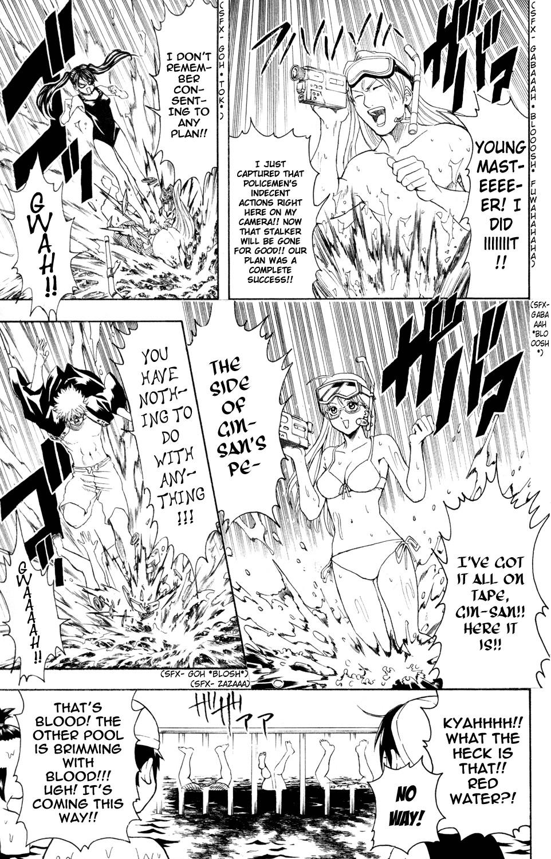 Gintama Chapter, 322 image 016
