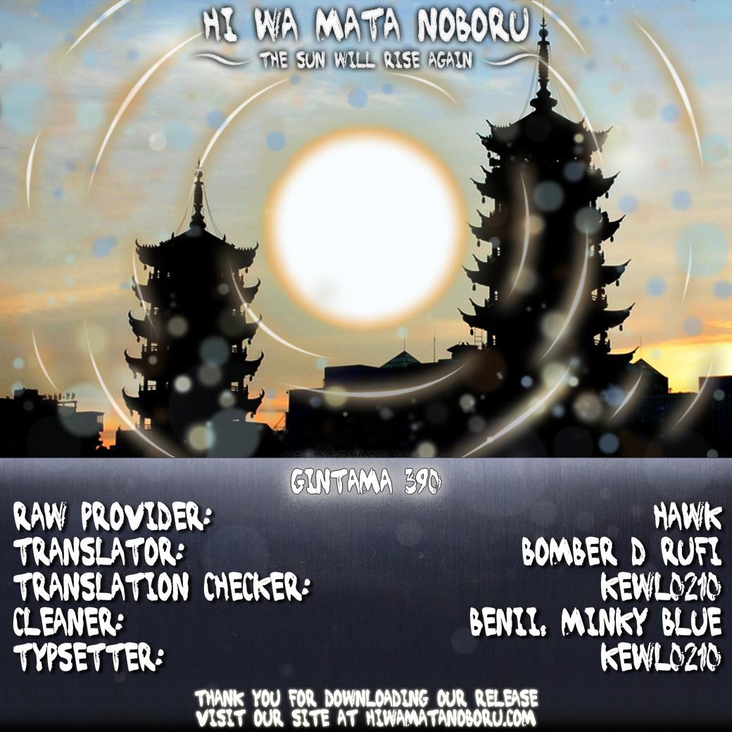 Gintama Chapter, 390 image 020