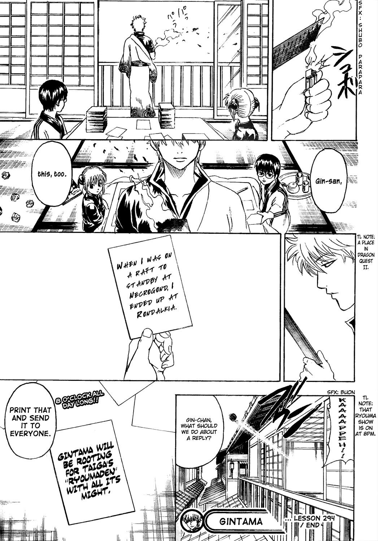 Gintama Chapter, 294 image 019